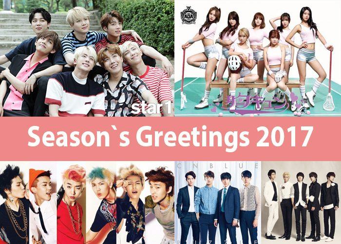 seasons-greetings-2017