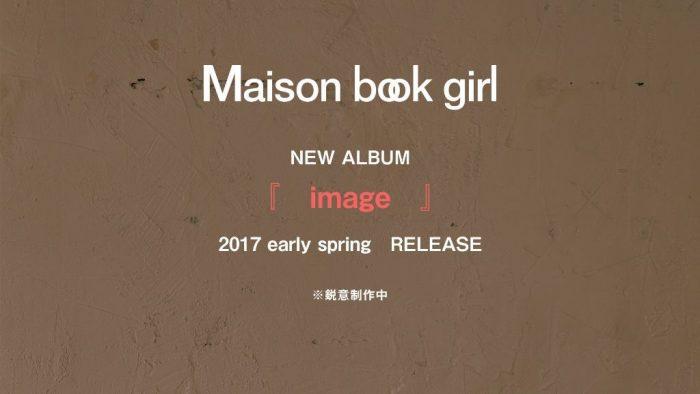 aramajapan_maison-book-girl-image-announcement