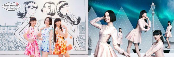 aramajapan_perfume-houzeki-no-ame-cm-promo-1