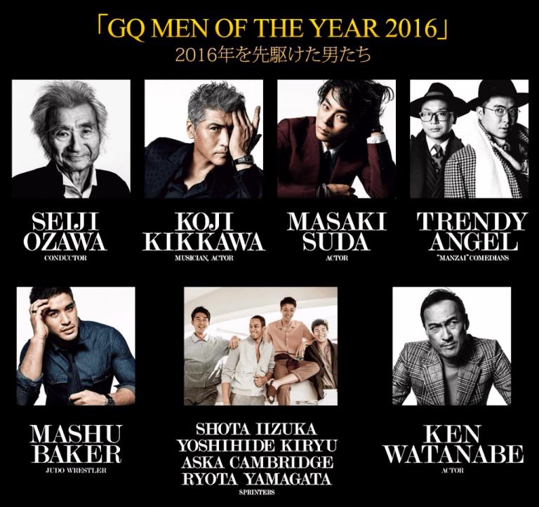 aramajapan_winners2016