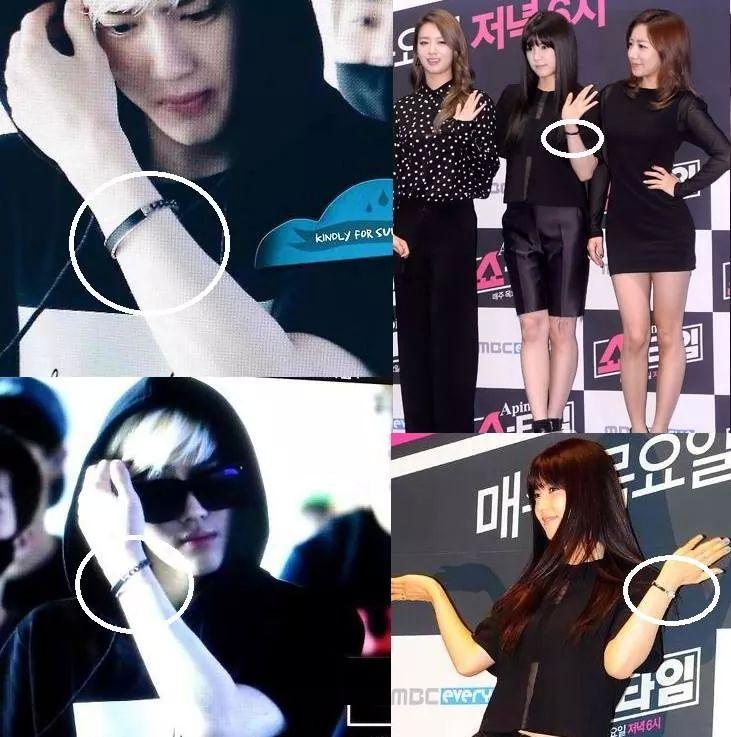 kpop-couple-fantasy-exo-apink-suho-chorong-surong-12