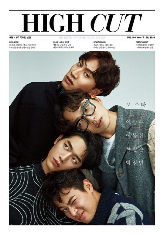 lee-dong-hwi_1479259041_e3