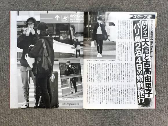 okura-tadayoshi-yoshitaka-yuriko_1477798254_af_org