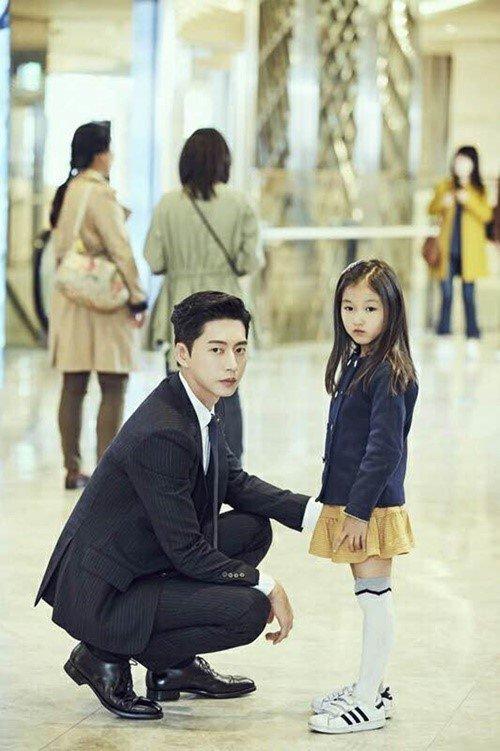 park-hae-jin_1479866598_a1