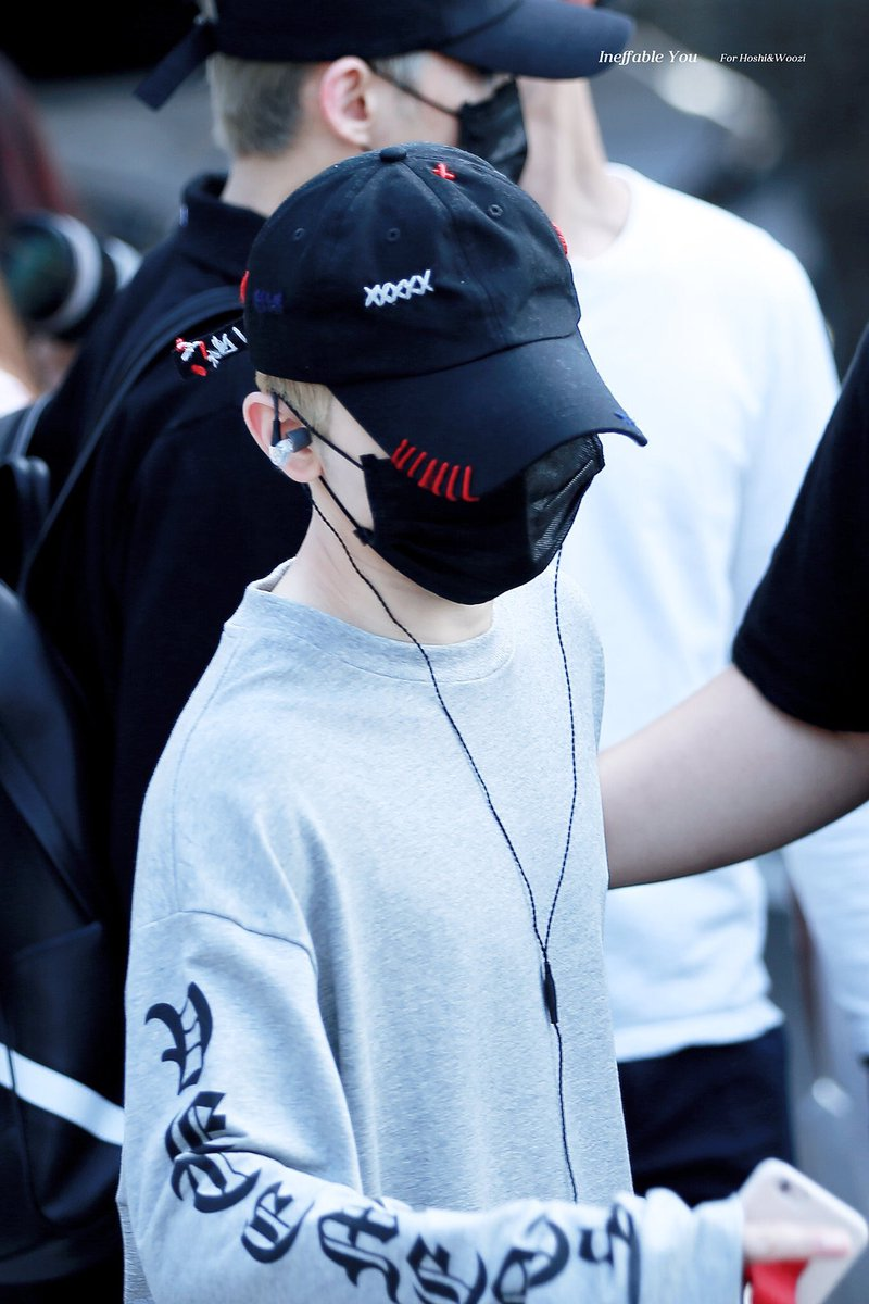woozi-airport-fashion12