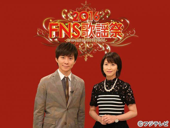aramajapan_news_header_fnskayosai_mc