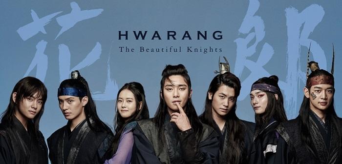 hwarang-intl-teaser-image