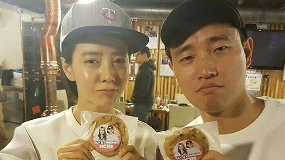 Did ji hyo and gary really hookup