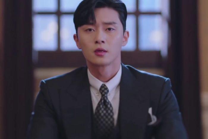 Цветочки после ягодок актеры корейского